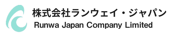 株式会社ランウエイジャパン